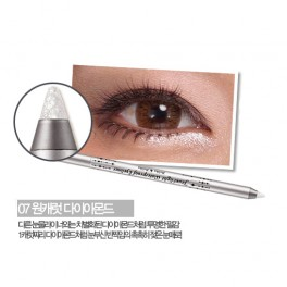 Holika Holika Jewel Light Waterproof Eyeliner No.7 1Carat Diamond